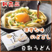img_product_15649105264c21c9cdeaf8a.jpg