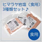 img_product_16172931834b780dfa19c96.jpg