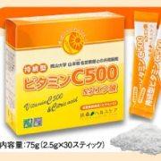 img_product_17299740874b50c4d66addb.jpg
