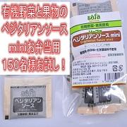 img_product_9914009744bfa8952bddf5.jpg