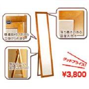 img_product_9932719904d1466a274550.jpg