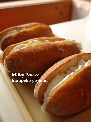 ミルキーフランス