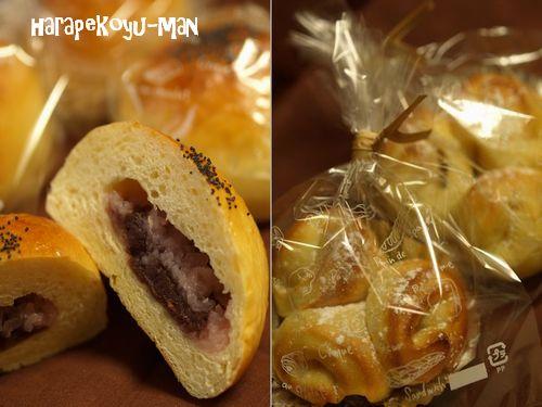 桜餅あんぱん2