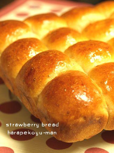 いちごのちぎりパン
