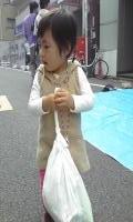ST340627_convert_20081014212310.jpg