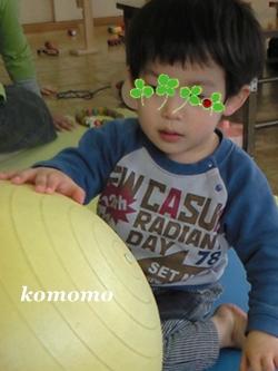 201103101137000.jpg