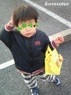 201103101720000.jpg