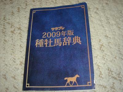 DSC03579_convert_20091007224718.jpg