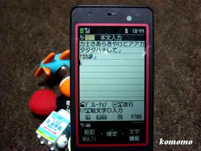 DSC05478_convert_20100427222019.jpg