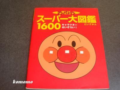 DSC05775_convert_20100529180006.jpg