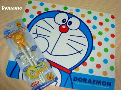 DSC05827_convert_20100607112040.jpg