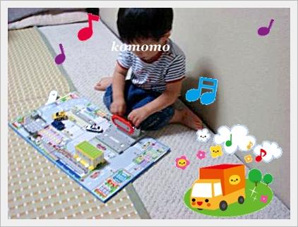 DSC06161_convert_20100712215203.jpg