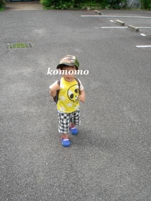 DSC06240_convert_20100720110011.jpg