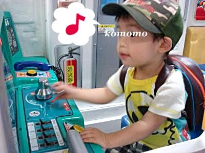 DSC06244_convert_20100720105919.jpg