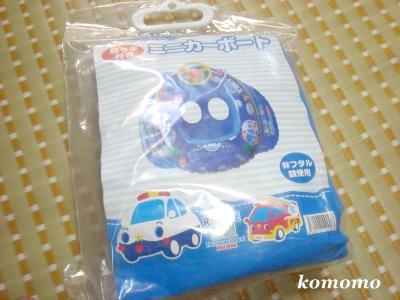 DSC06258_convert_20100720105615.jpg