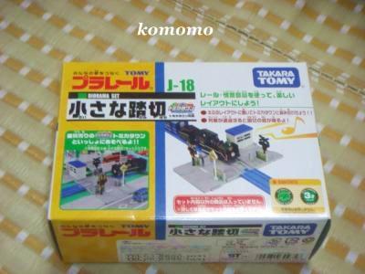 DSC06417_convert_20100814221431.jpg