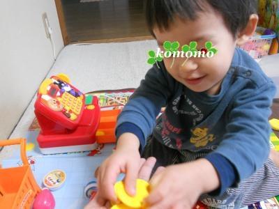 DSCN0711_convert_20101208214501.jpg