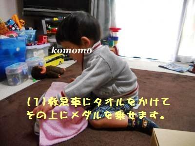 DSCN0728_convert_20101210222913.jpg
