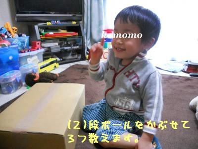 DSCN0729_convert_20101210222848.jpg