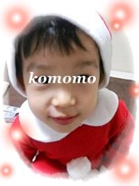 DSCN0850_convert_20101225095934.jpg
