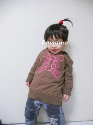 DSCN1157_convert_20110124215455.jpg
