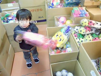 DSCN1222_convert_20110205225412.jpg