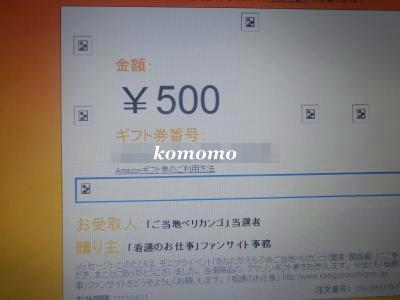 DSCN1909_convert_20110415012700.jpg