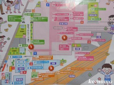 DSCN2219_convert_20110509221326.jpg