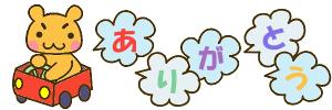 KOMOMO illustration