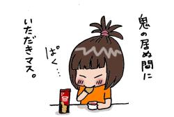 kensyou-1.png