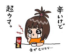 kensyou-2.png