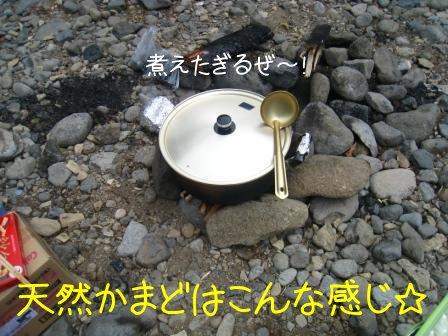 6_20090929094959.jpg