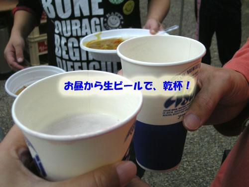 DSCN6729.jpg