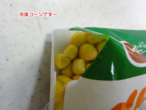 ko_20110426215934.jpg