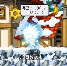 ボンバー☆ゆみーみ