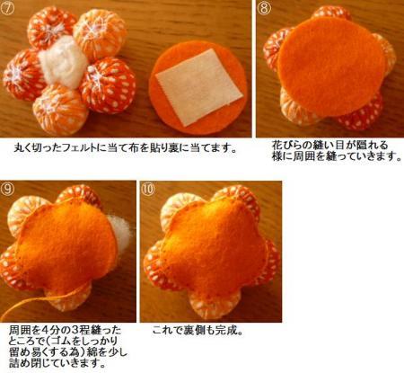 2010.1コロコロお花ヘアゴム説明 02