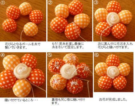 2010.1コロコロお花ヘアゴム説明 01