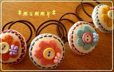2010.5 お花と蝶々のゴム2