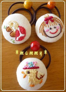 刺繍のヘアゴム 04