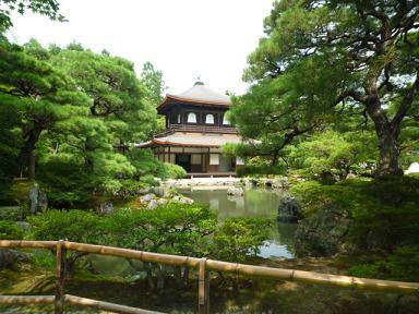 2010.8京都 銀閣寺