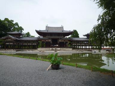 2010.8京都 平等院
