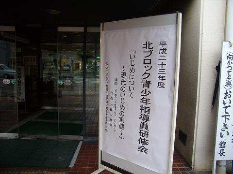 111221 淀川区2