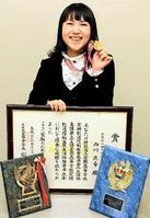 120124 神戸新聞