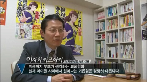 韓国KBS番組
