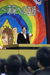 120313 京都新聞