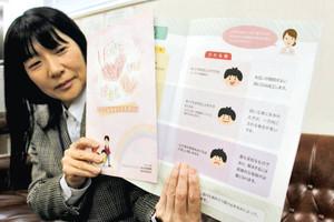 120405 中日新聞