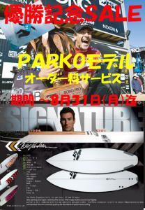 parko_jbay22.jpg