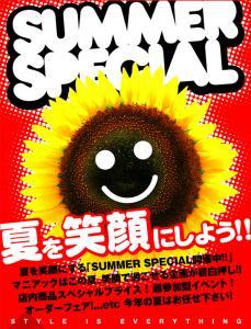 summersp-1.jpg