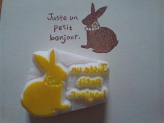 ウサギシルエットメッセージ