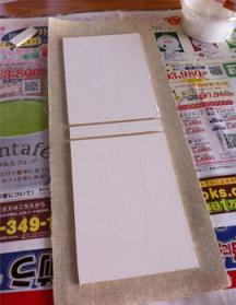 メモ帳カバー1